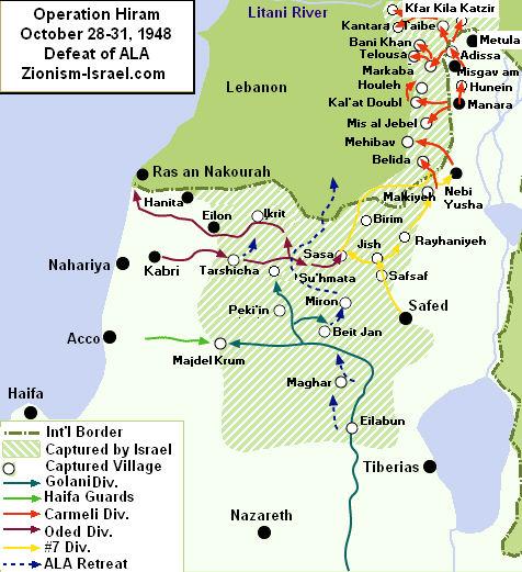 Operation Hiram Map