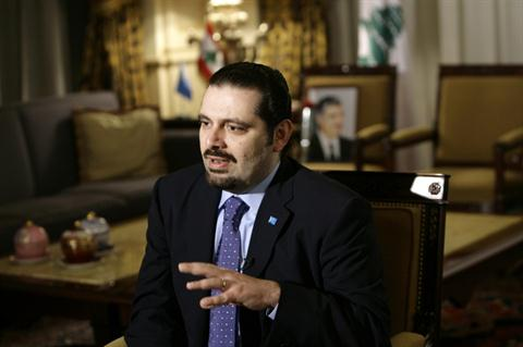 Saad Hariri (Grace Kassab/The Daily Star)