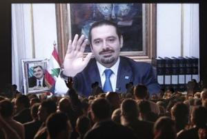 Saad Hariri's Televised Speech (The Daily Star/Mohammad Azakir)