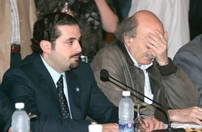 Jumblatt And Hariri