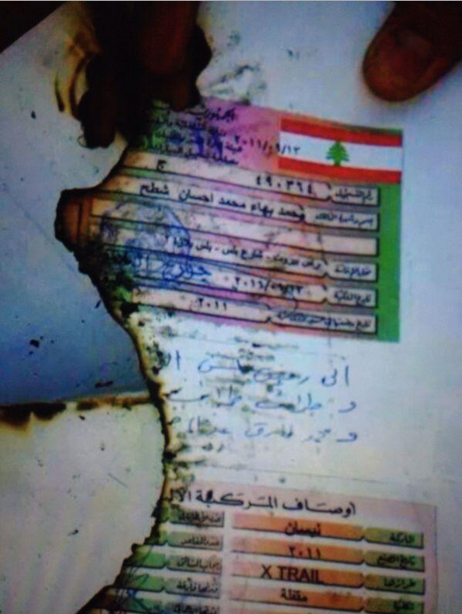 Mohamad Chatah's burned car registration papers from the explosion