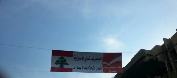 FPM government Ad