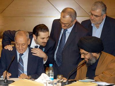 Hariri, Berri and Nasrallah
