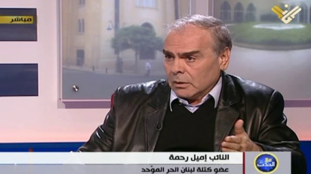 Emile Rahme on Al-Manar's Hezbollah TV