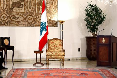 Baabda Palace Chair