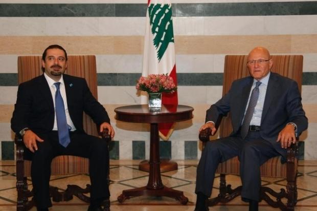 Hariri And Salam