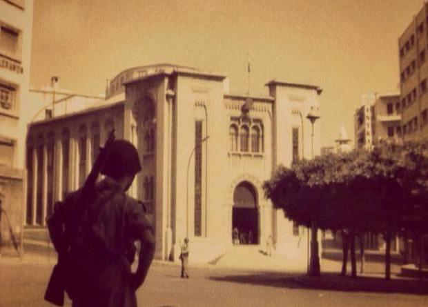 Lebanese Parliament 1950s