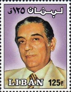 Elias Sarkis, President of Lebanon (1976-1982)