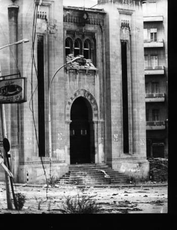 The Lebanese Parliament in 1976