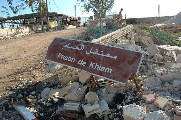 The Khiam Detention Center, bombed in 2006, was one of the most infamous landmarks associated with the Israeli occupation