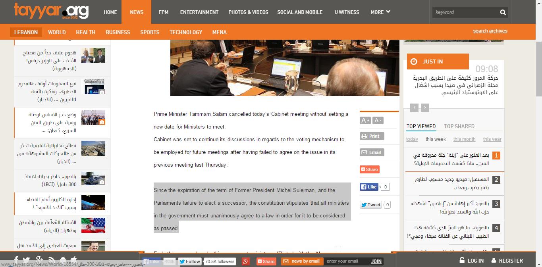 constitutional forum article download