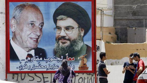 Nabih Berri Hassan Nasrallah poster
