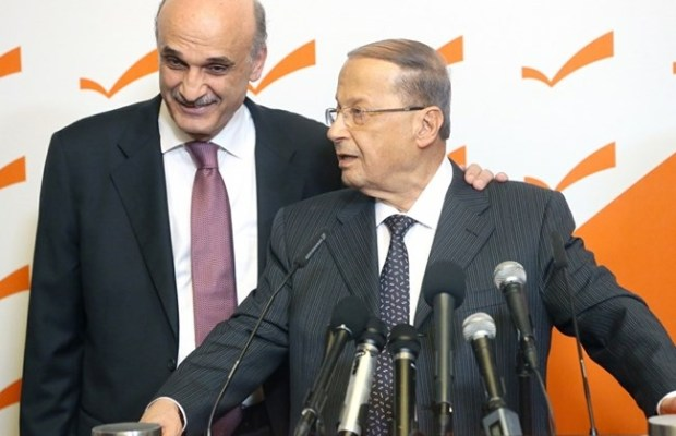Aoun Geagea