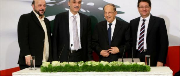 Aoun Geagea Kanaan Riachi 18 January 2016