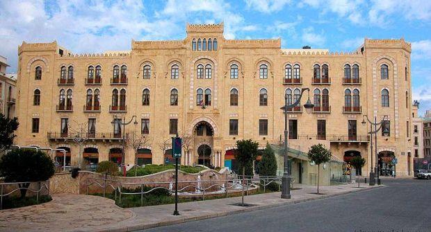 Beirut Municipality