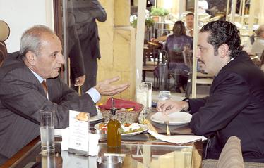 Berri Hariri