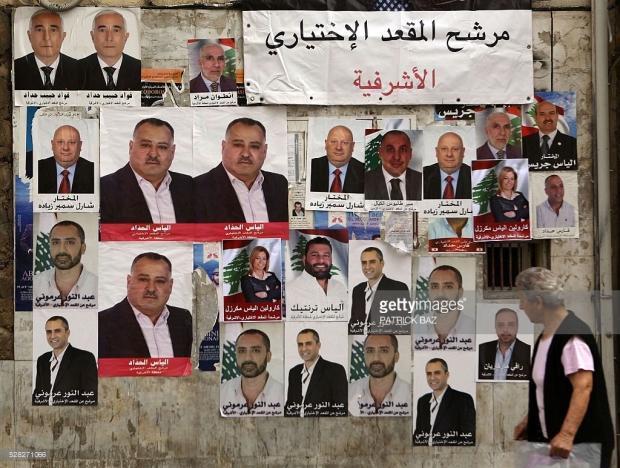 Lebanon municipal elections 2016