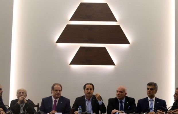 Kataeb Party leader Sami Gemayel announces the resignation of his party's two ministers from the Cabinet