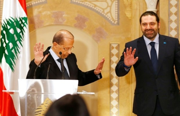 aoun-hariri-press-conference-2016