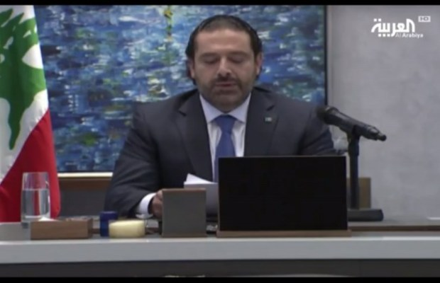 A screen grab from Hariri's resignation speech delivered from Saudi Arabia on Nov. 4, 2017 (The Daily Star)