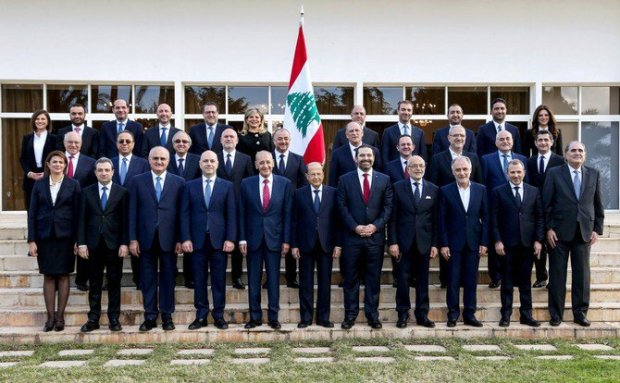 Lebanese Government - 2019